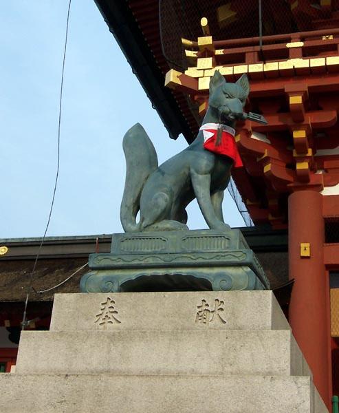 Asiatische Mythologie kitune Fuchsfrauen